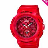 Casio Babyg Multi Dimension Stud Design In Scarlet Red Bga195M 4Adr Review