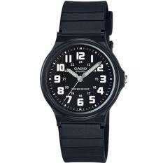 Lowest Price Casio Basic Watch Mq 71 1B