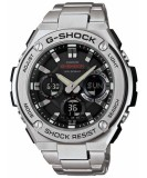 Recent Casio G Shock G Steel Analog Digital World Time Men S Silver Tone Stainless Steel Strap Watch Gst S110D 1A