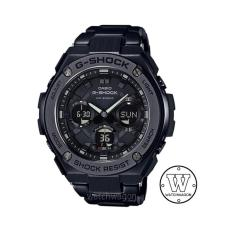 Recent Casio G Shock G Steel Gst S110Bd 1B Black