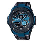 Price Comparisons Of Casio G Shock G Steel Series Layer Guard Structure Black Resin Strap Watch Gst200Cp 2A
