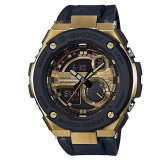 Casio G Shock G Steel Series Layer Guard Structure Black Resin Strap Watch Gst200Cp 9A On Singapore