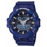 Who Sells The Cheapest Casio G Shock Ga 700 2A Men S Watch Online