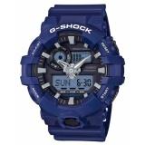 Lowest Price Casio G Shock Ga 700 2A Men S Watch