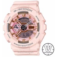 Who Sells The Cheapest Casio G Shock Gma S110Mp 4A1 Watch Pink Online