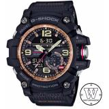 Best Buy Casio G Shock Twin Sensor Mudmaster Gg 1000Rg 1A Black Rose Gold
