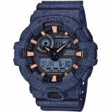 Casio G Shock Vew Denim D Color Limited Models Dark Blue Resin Band Watch Ga700De 2A On Singapore
