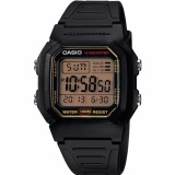 Buy Casio W 800Hg 9Av Digital Sports Men S Watch On Singapore