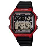 Casio World Time Digital Watch Ae 1300Wh 4A Casio Cheap On Singapore