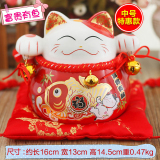Discount Charity Large Savings Shop Gift Saving Cans Oem China
