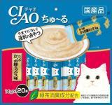Where To Shop For Ciao Churu Tuna Dried Bonito Mix 14G X 20