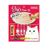 Discount Ciao Churu White Meat Tuna Scallop Flavor 14G X 10 Ciao On Singapore