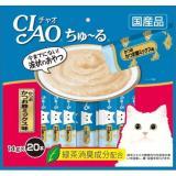 Cheapest Ciao Chu Ru Tuna Dried Bonito Mix