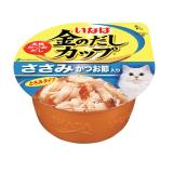 Ciao Kinnodashi Cup Chicken Fillet In Gravy Topping Dried Bonito 70G X 6 Best Buy