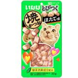 Lowest Price 4 X Ciao Soft Bits Mix Tuna And Chicken Fillet Scallop Flavor 25G