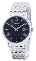 Retail Citizen Eco Drive Men S Silver Tone Stainless Steel Strap Watch Bm6770 51E