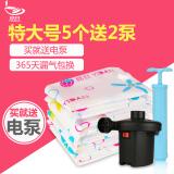 Sale Cotton King Pump Oversized Organizers On Doors Vacuum Garment Bag Online On China