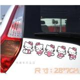 Discount Cute Hello Kitty Car Stickers Large No Brand