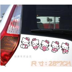 Price Cute Hello Kitty Car Stickers Large No Brand