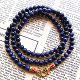 Cheap Dark Blue Color Amulet Chain Necklace Lanyards Buckle
