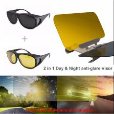 How To Buy Day Night Dedicated Anti Reflection Car Hd Visor Universal Anti Glare Sun Shield And Night Car Safety Visor Block Harmful Uv Sun Glare Protect Eyes Promote Driving Comfort Safety