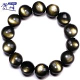 Best Price Double Gold Animal Year Enlightenment Natural Gold Obsidian Bracelet