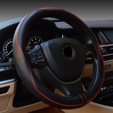 Buy Emboss Top Leather Car Steering Wheel Cover 15 Inch Thick Nylon Interior Ring Soft Breathable Steering Wheel Wrap Black Red Intl Online