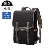 Buy Cheap Enoch Backpack Backpack Korean Female Anti Theft Bag Computer Bag Simple All Match College Leisure Bag Knapsack Packsack Rucksack Laptop Bag Intl