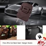 Esogoal Car Backseat Organizer Pu Leather Auto Back Car Seat Organizer Holder Pocket Storage Kick Mats With 2 Hooks Brown Intl Online