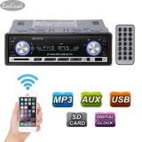List Price Esogoal Car Stereo Bluetooth Wireless Digital Media Single Din In Dash Receivers Usb Sd Audio Mp3 Player Fm Radio With Remote Control Intl Esogoal