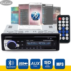 Price Esogoal Car Stereo Bluetooth Wireless Digital Media Single Din In Dash Receivers Usb Sd Audio Mp3 Player Fm Radio With Remote Control Intl Esogoal Online