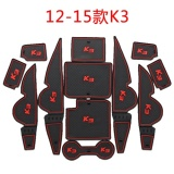 Review For 12 16,kia Cerato K3 ,storage Tank Mat Water Cup Mat Pc12 Red 【High Quality Fast Delivery】 Intl On China