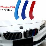 List Price For Bmw M Coloured Grille Stripe Plastic Snap On Overlays Suitable For Bmw 2 Series F45 46 2014 2017 Grand Tourer Jooi Access