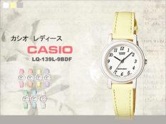 Discount Casio Lq 139L Ladies Waterproof Elegant Students Watch Casio On China