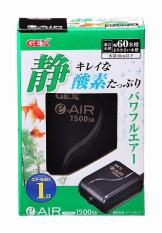 Discount Gex E Air 1500Sb Gex On Singapore