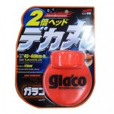 Car Glaco Water Repellent On Line