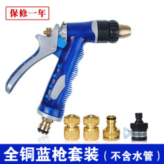 Household High Pressure Vehicle Cleaning Water Pipe Review