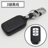 Review Honda Hrv Crv Brv 2014 2017 Keyless Remote Leather Car Key Cover Case Black Intl On China