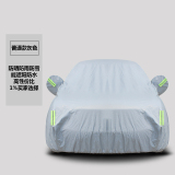 Cheapest Honda Sunscreen Water Resistant Insulated Jacket Car Cover Special Sewing