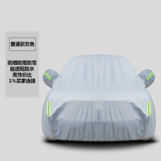 How To Get Honda Sunscreen Water Resistant Insulated Jacket Car Cover Special Sewing
