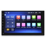 Buy J 3862N Universal Android 6 1 Quad Core 7 Inch Gps Wifi Dvr Car Dvd Player Intl Cheap China
