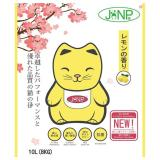 Sale Janp Cat Litter With Lemon 10L Janp Cheap