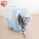 Iris Ssn 530 Full Closed Single Layer Cat Litter Basin Cat Toilet Shop