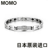 Lowest Price Ti Momo Titanium Steel Anti Fatigue Bracelet
