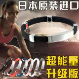Retail Energy Japan Imported Germanium Titanium Magnet Magnetic Health Care Bracelet