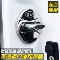 Cheaper Kia Cerato Optima K5 Picanto Sorento Spectra Sportage Door Lock Cover Pc4 Intl