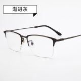 Korean Style Men Half Frame Glasses Shishang Glasses Box Best Buy