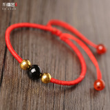 Power Source Living Wisdom To Help Career To Help Red Rope Hand Rope Anklet Free Shipping