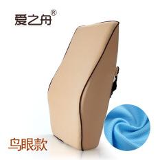 Sale Aizhizhou Memory Foam Seat Protection Lumbar Support Pillow Back Car Lumbar Support Pillow Oem Cheap