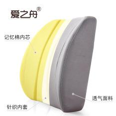 New Love Of The Boat Car Supplies Car Cushion Office Lumbar Space Memory Foam Seat Cushion Pillow Back
